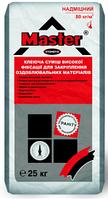 Клей для плитки Master Stonеfix (Мастер Стоунфикс), для тяжолых плит 25кг