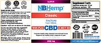 NBHemp Масло CBD Classic 2500 мг (8,3%), 30 мл, масло MCT, фото 2