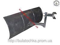 Лопата-отвал для мотоблока уборка снега тип1 (Харьков)