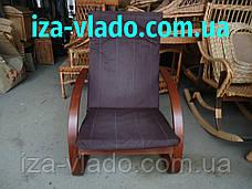Крісло-гойдалка «Жаба» з круглими підлокітниками, фото 2