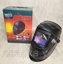 Маска хамелеон Spektr АМС-9000