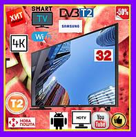 "Телевизор Samsung репліка Smart TV 32"" Android Т2 FULL HD смарт телевізор Самсунг на андроїді гарантія 1 рік"