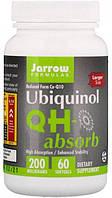 Убихинол Jarrow Formulas Ubiquinol QH-Absorb 200 мг 60 желатинових капсул Оригінал! (344619)