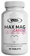 Магний для сердца Real Pharm Max Mag Cardio 90 таб Оригинал! (345598)