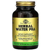 Мочегонное средство Solgar Herbal Water Pill 100 вег.капс Оригинал! (345700)