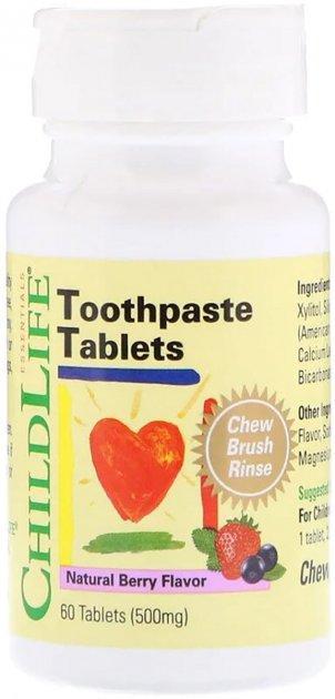 Детская Зубная Паста в Таблетках ChildLife Toothpaste Tablets 500 мг 60 таблеток Оригинал! (345216)