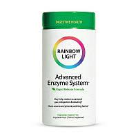 Пищеварительные ферменты Rainbow Light Advanced Enzyme System 180 вег.капс Скидка! (235337)