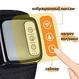 Электрический Вибро массажер многофункциональный бандаж для суставов с функцией прогрева, фото 3