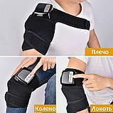 Электрический Вибро массажер многофункциональный бандаж для суставов с функцией прогрева, фото 5