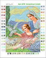 Схема для вышивания бисером Богородица и голуби