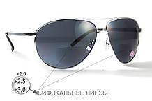 Бифокальные защитные очки Global Vision AVIATOR Bifocal (gray) серые