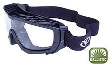 Окуляри захисні з ущільнювачем Global Vision BALLISTECH-1 (clear) прозорі