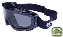 Очки защитные с уплотнителем Global Vision BALLISTECH-1 (gray) серые