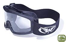 Окуляри захисні з ущільнювачем Global Vision BALLISTECH-2 (clear) прозорі