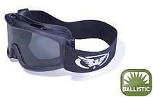 Очки защитные с уплотнителем Global Vision BALLISTECH-2 (gray) серые