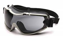 Очки защитные с уплотнителем Pyramex CAPSTONE (gray) серые