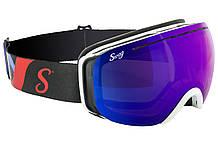 Лыжные маски Swag PIPE VISION (G-Tech™ blue) синие зеркальные