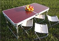 Стол алюминиевый чемодан для пикника со стульями усиленный прочный