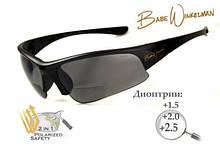 Біфокальні поляризаційні захисні окуляри 3в1 BluWater Winkelman-1 (+2.0) Polarize (gray) сірі