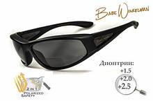 Біфокальні поляризаційні захисні окуляри 3в1 BluWater Winkelman-2 (+1.5) Polarize (gray) сірі