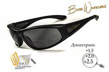 Біфокальні поляризаційні захисні окуляри 3в1 BluWater Winkelman-2 (+2.0) Polarize (gray) сірі