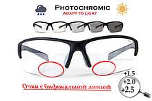 Бифокальные фотохромные защитные очки Global Vision Hercules-7 Photo. Bif. (+2.0) (clear) прозрачные