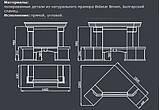 Мраморный портал Karpaty мрамор, фото 3