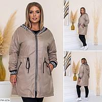 """Куртка жіноча 5058 (48-50, 52-54, 56-58) """"BRENDA"""" недорого від прямого постачальника AP"""