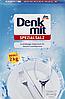 Сіль для посудомийки Denkmit Spezialsalz 2кг