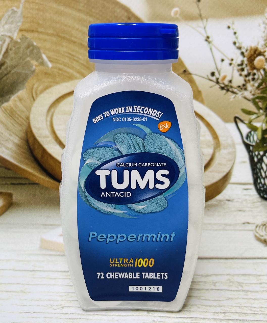 Цукерки від печії та болю в шлунку TUMS Antacid м'ятні, 72шт