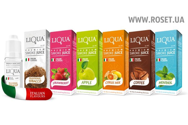 Заправки для электронных сигарет LIQUA Original Smoke Juice Italian Flavours