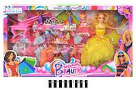 Лялька  з гардеробом (7 плать) (коробка) 1013-2 р.45х35х5,5 см.