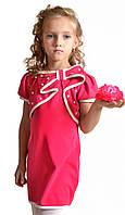 """Детское нарядное платье """"Кира"""" розовое"""