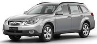 Брызговики Subaru Outback (2009 -...)