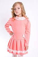 """Детское нарядное платье """"Катрин"""" коралл"""