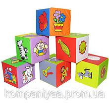 Дитячі розвиваючі м'які Кубики з малюнками для купання 5930