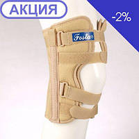 Fosta FS 1212 Ортез коленного сустава высота 20/30 см