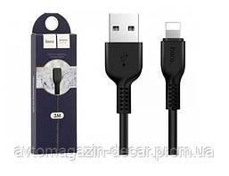 """Кабель  USB  для  Iphone-5 /6 """" HOCO X20 Flash lightning 3м Black"""