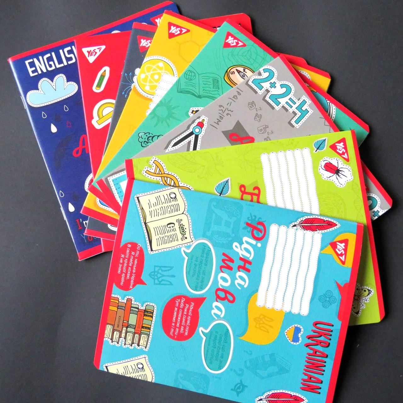 Набір  шкільних предметних зошитів в клітинку YES 48 аркушів