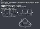 Мраморный портал Valensia, фото 2
