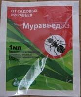 Муравьед от садовых муравьев, 1мл.