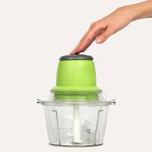 Кухонный электрический блендер двойной измельчитель Молния для мяса овощей и фруктов чоппер