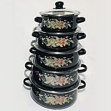 Набір емальованого каструль 10 предметів UNIQUE UN-2356, фото 4