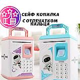 Детский электронный сейф-копилка Робот ROBOT BODYGUARD Интерактивная детская игрушка, фото 6