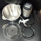 Універсальний кухонний подрібнювач Cooking 7079, фото 8