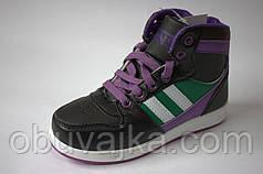 Детские яркие кроссовки Vans Размеры 31-36
