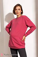 Стильний світшот для вагітних і годування Sandrine SW-41.121 ягідний