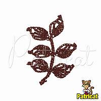 Мини декор Веточка вязаная Шоколадная 6.5X4.5 см HandMade