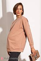 Стильний світшот для вагітних і годування Sandrine SW-41.122 бежевий