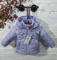 """Демисезонная курточка для маленьких девочек """"Льоля"""" лиловый однотон 80-98"""